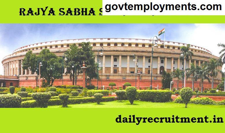 Rajya Sabha Recruitment 2020, Apply for Personal Assistant Vacancies @ rajyasabha.nic.in