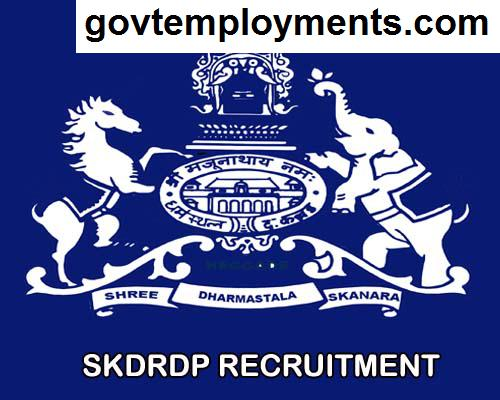 SKDRDP Recruitment 2020, Apply for Latest Vacancies @ skdrdpindia.org