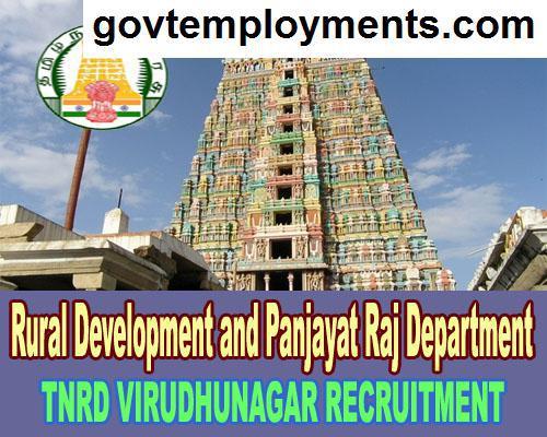 TNRD Virudhunagar Recruitment 2020, Apply Panchayat Secretary Vacancies @ virudhunagar.nic.in