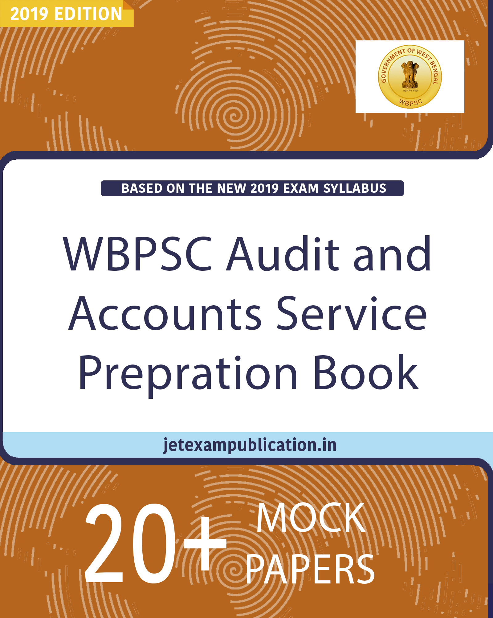 WBPSC Audit and Accounts Service Prepration Book 2020