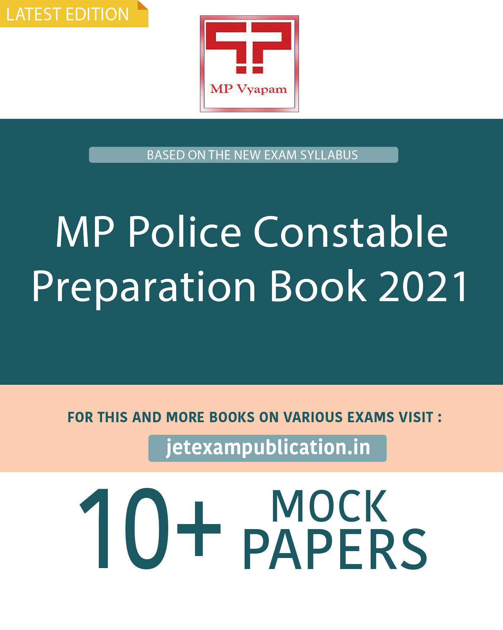 MP Police Constable Mock Test 2021