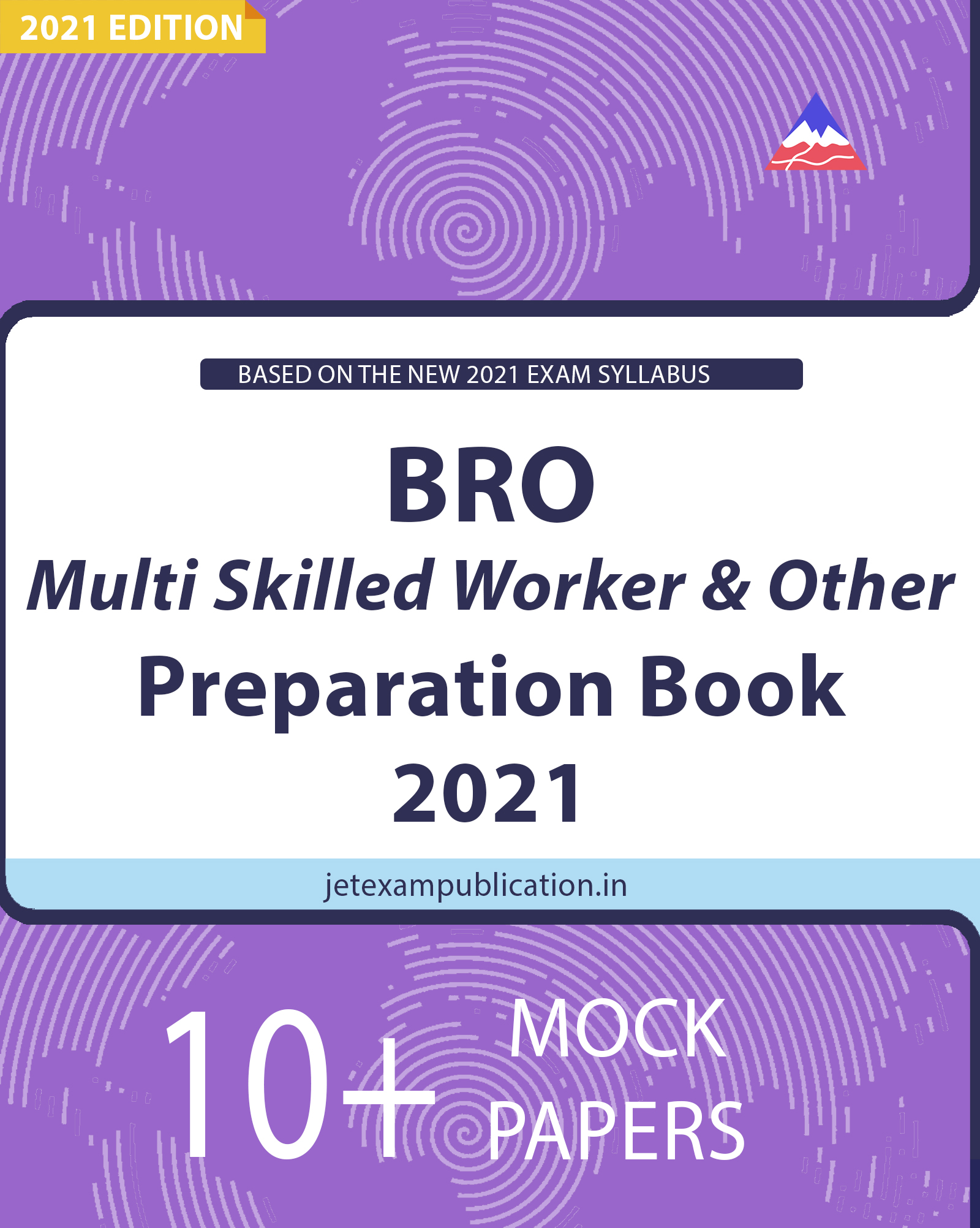 BRO Multi Skilled Worker & Other Preparation Book 2021