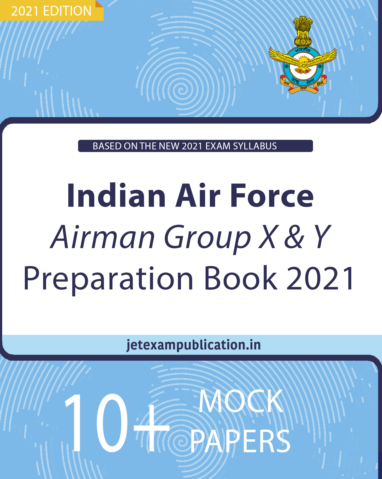 Indian Air Force Airman Group X & Y Preparation Book 2021
